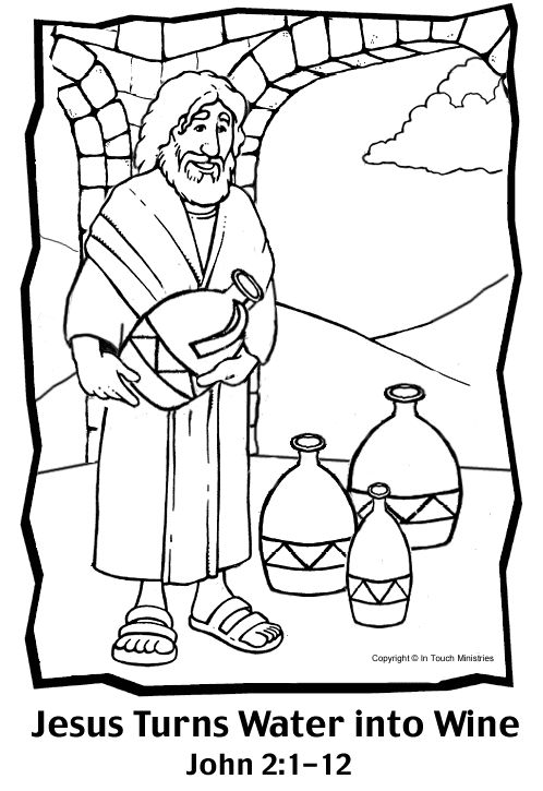 30 best images about JESUE TURNS WATER INTO WINE!!! on