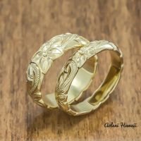 Gold wedding Ring Set of Traditional Hawaiian Hand ...