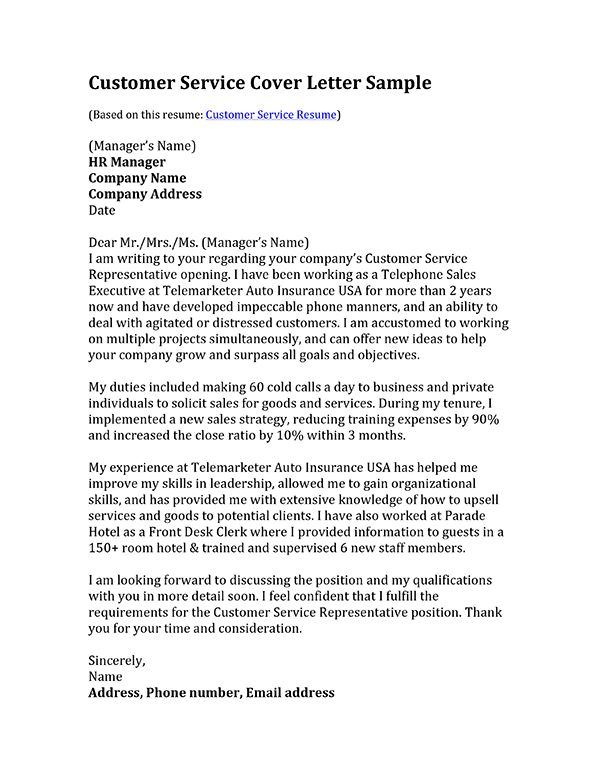Customer Service Cover Letter Sample  Resume example  Pinterest  Customer service resume