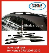 1000+ ideas about Car Roof Racks on Pinterest | Kayak roof ...