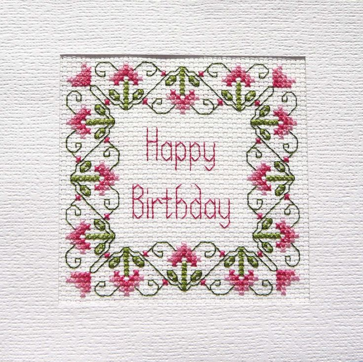 25 Best Ideas About Cross Stitch Cards On Pinterest