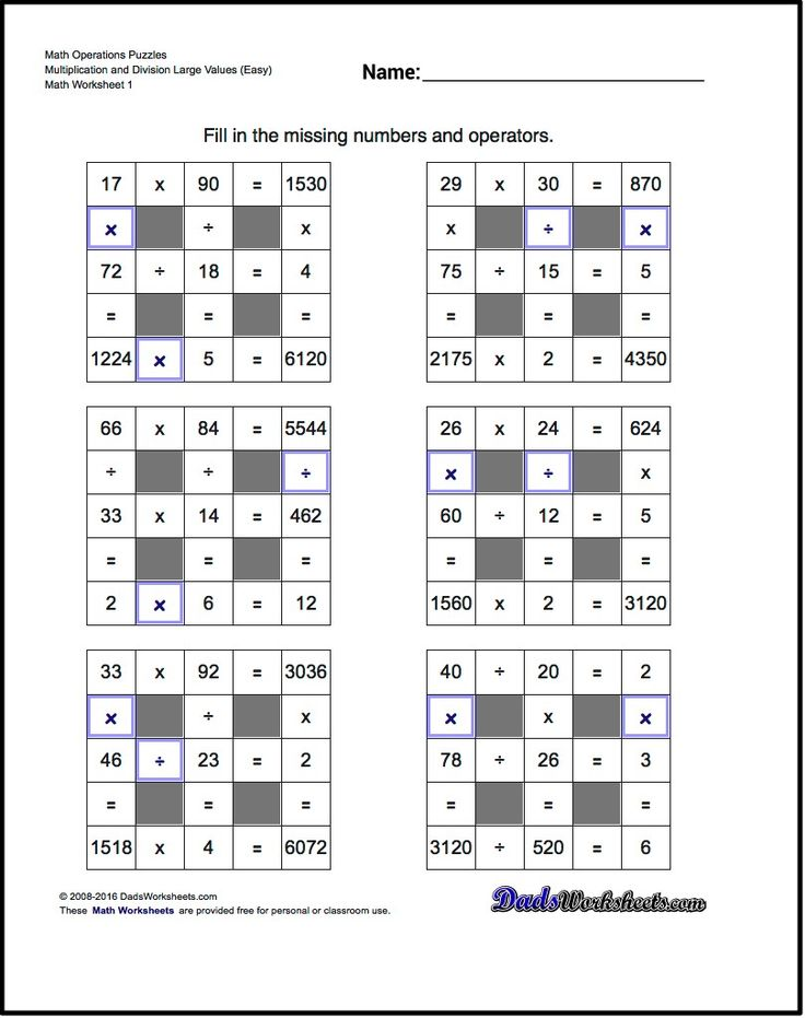17 Best ideas about Negative Numbers Worksheet on