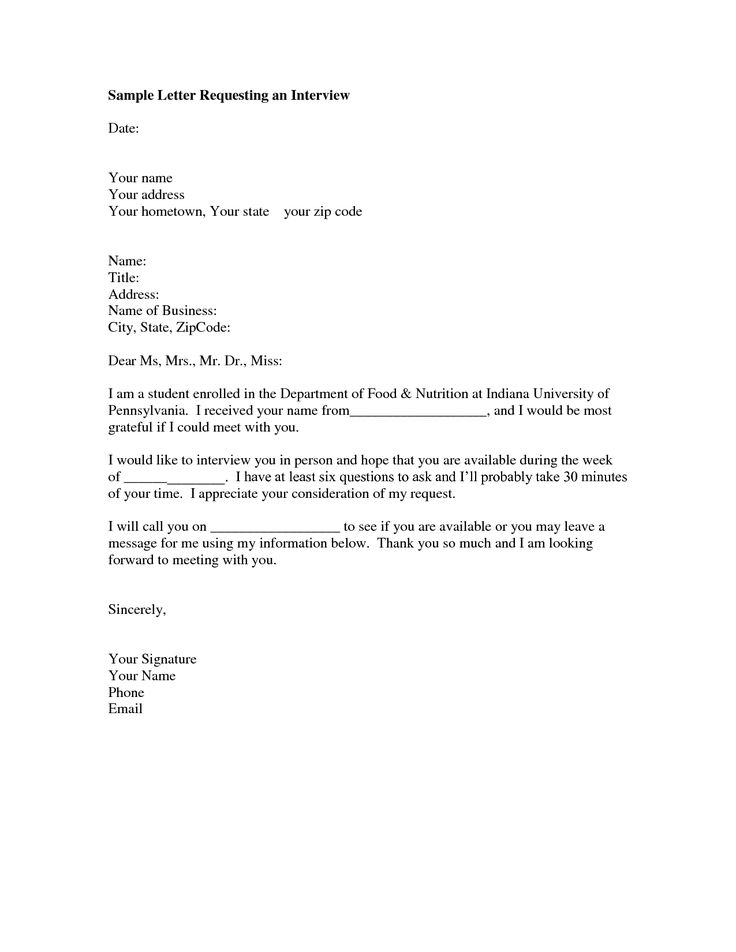 INTERVIEW REQUEST LETTER  sample format of a letter you can use to request an interview with a