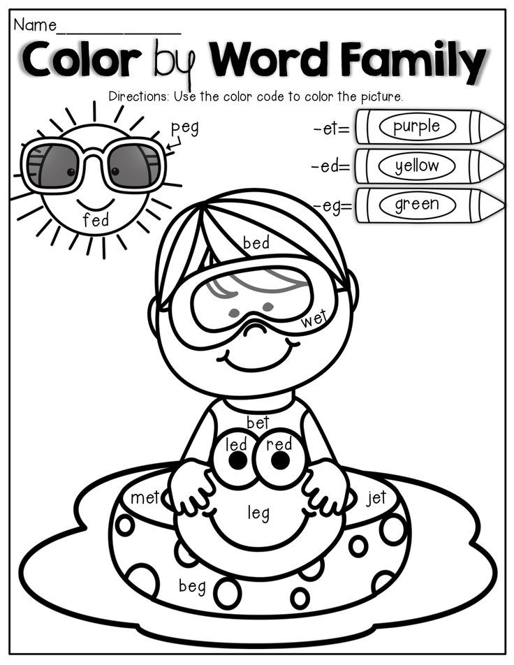Word Family Grafitie Coloring Pages