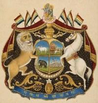 Kachhawa Family Emblem | Rajput Heritage | Pinterest ...