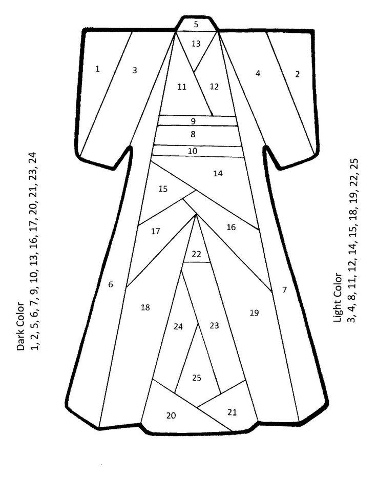 49 Best Images About Iris Folding