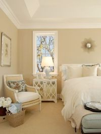 1000+ ideas about Beige Wall Colors on Pinterest | Coffee ...