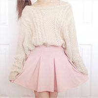 25+ best ideas about Pink skater skirt on Pinterest ...