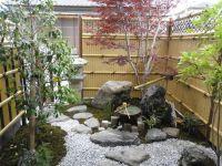 small space Japanese garden | Home: Garden n Patio ...