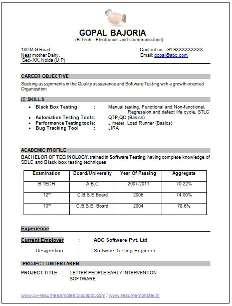resume format pdf for ece engineering freshers