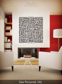 20 best images about Islamic wall art on Pinterest ...