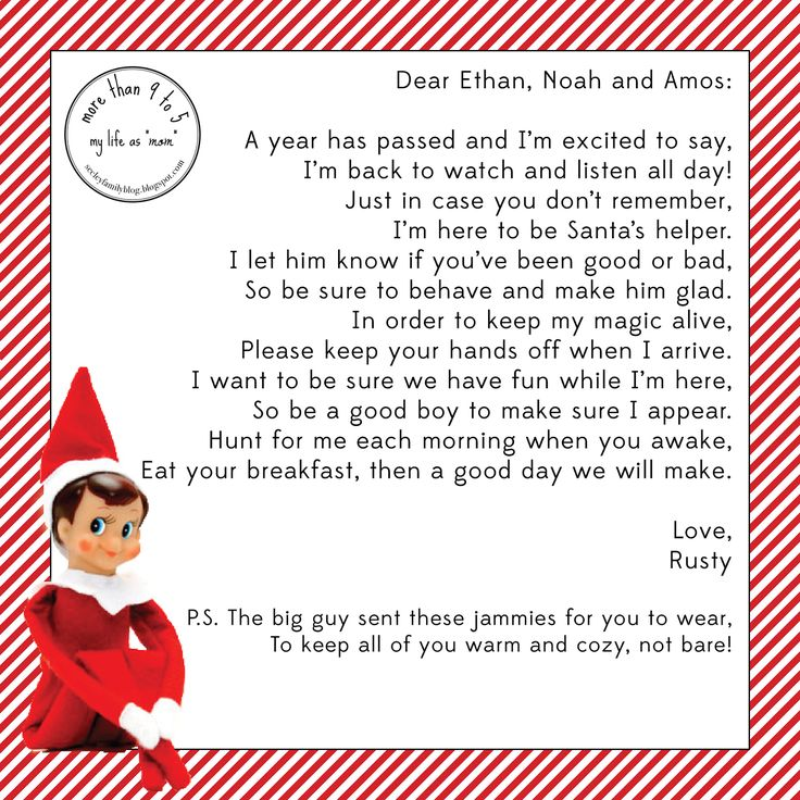 graphic about Elf on the Shelf Welcome Back Letter Printable referred to as Elf Upon The Shelf Printables: Welcome Letter. Printable