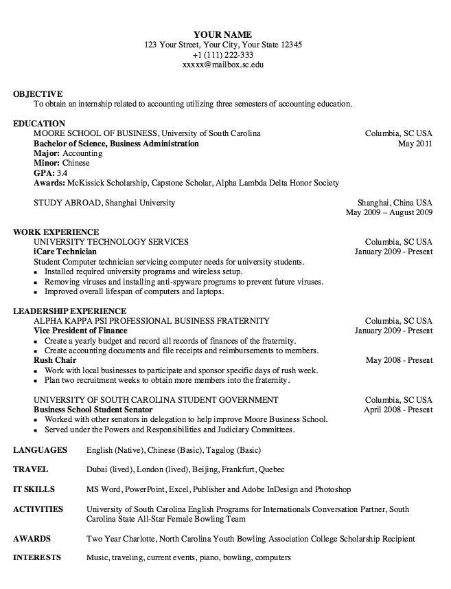 example of 1 page resume tumblr