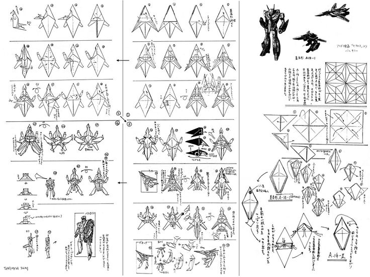 star flower origami diagram primus brake controller wiring make your own transformers origami! | pinterest it is, and
