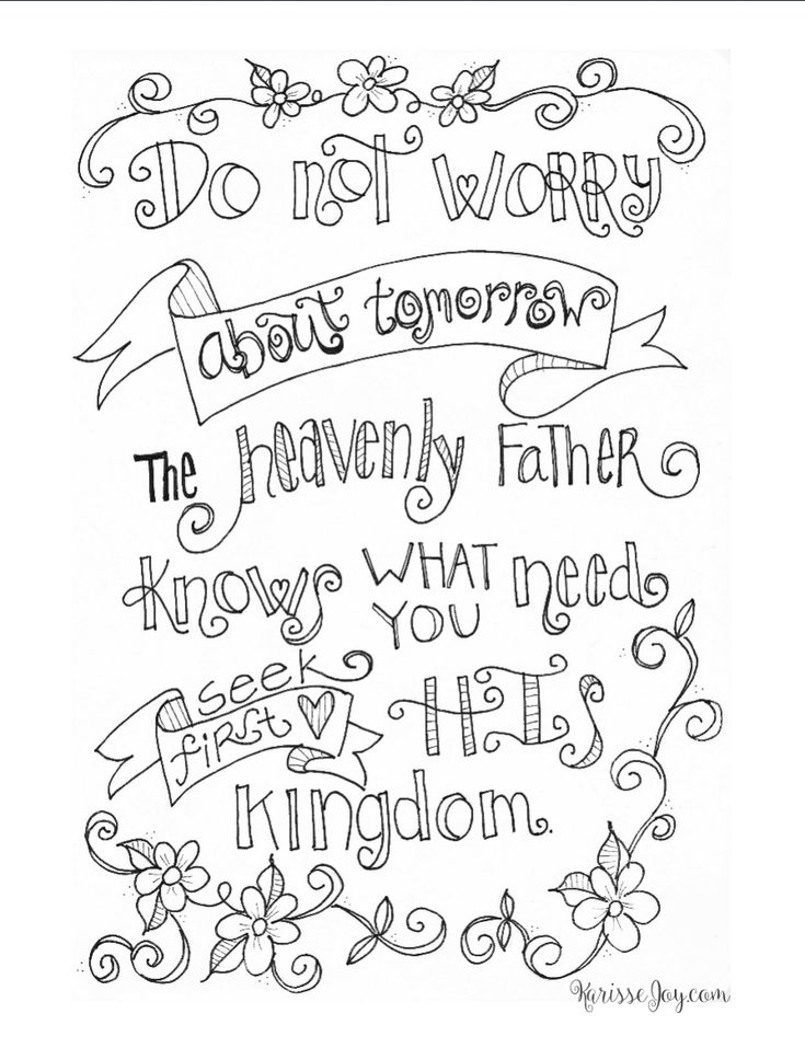 FREE inspirational coloring page at KarisseJoy.com #