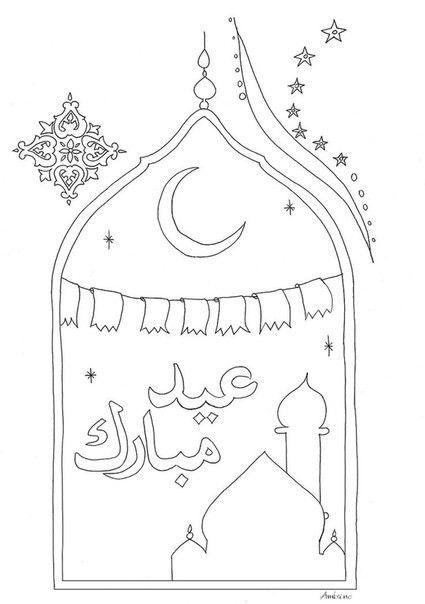 377 best images about Ramadan on Pinterest