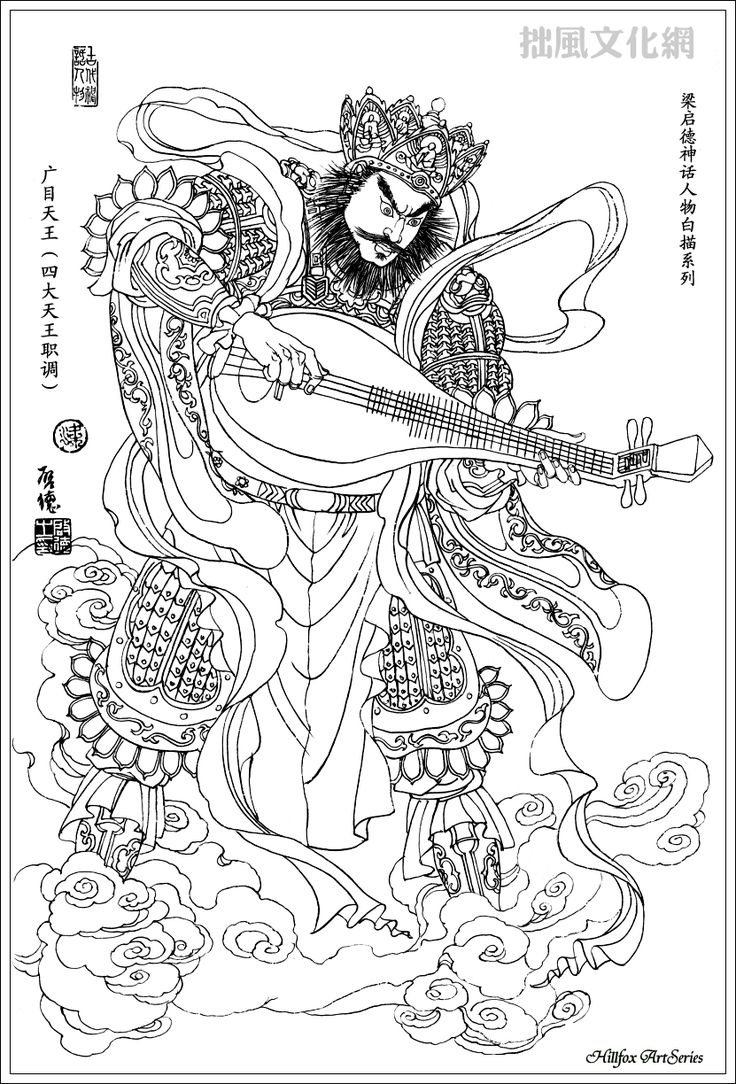 1000+ images about Chinese Deities on Pinterest