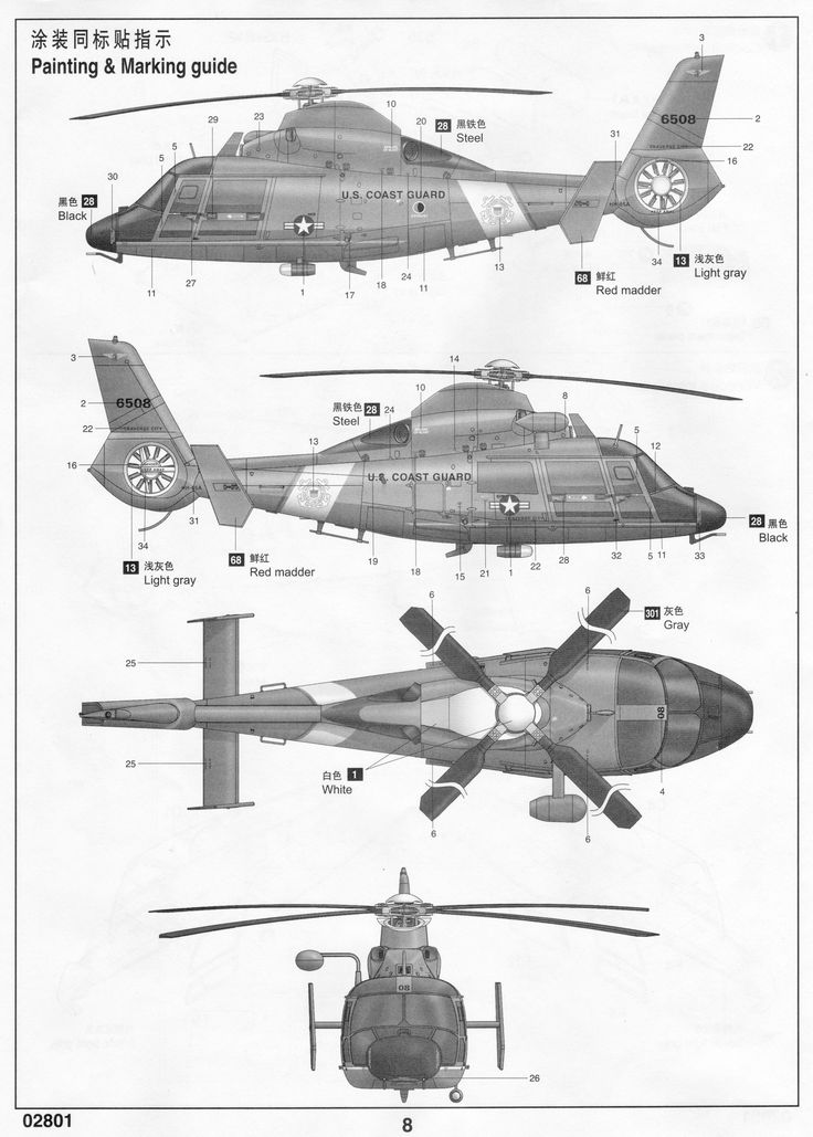 19 best Trumpeter 1/48 US HH-65A Dolphin images on Pinterest