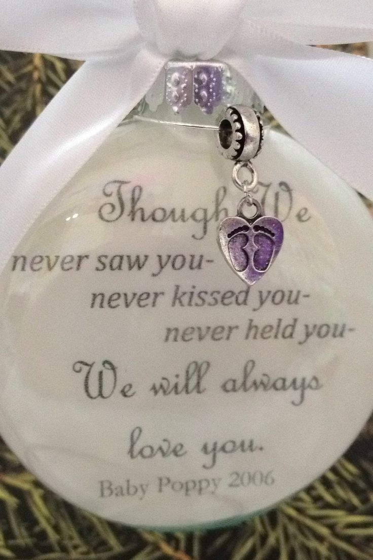 "Memorial Gift Christmas Ornament ""Though We Never Saw You"