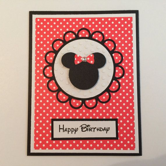 1000 Images About Kid's Cards On Pinterest Shopkins