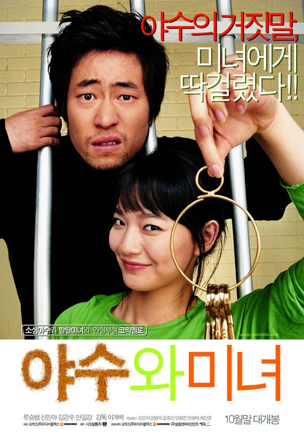 Laugh Out Loud Korean Drama