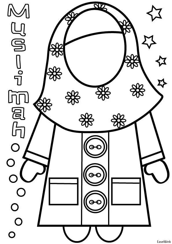 54 best images about Coloring Pages-Islam on Pinterest