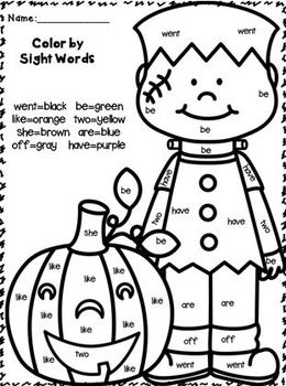 91 best images about Coloring Pages for Kindergarten on