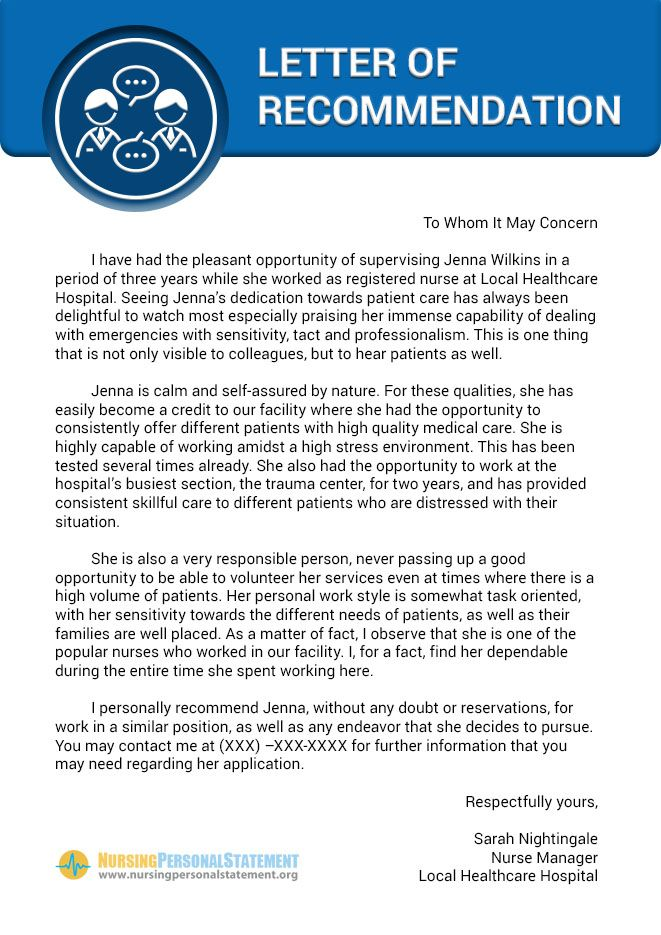 Here is a nice example of nursing letter of recommendation