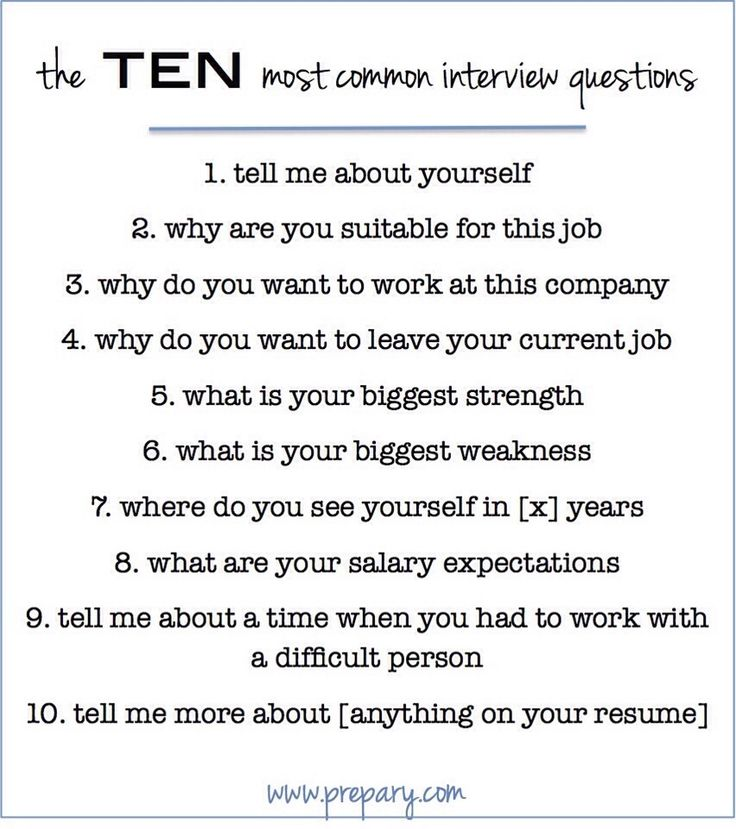 good questions to ask in a phone interview
