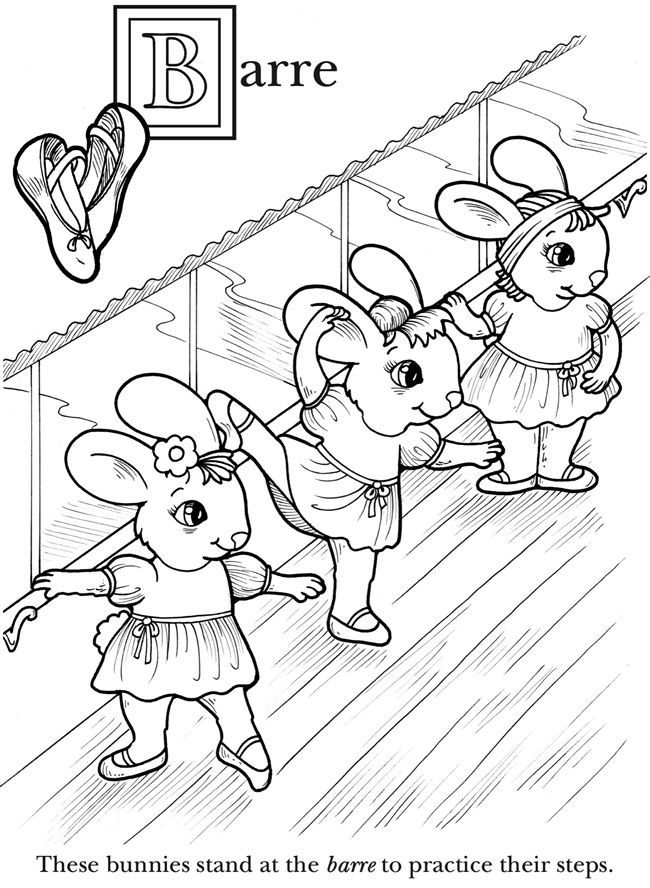 Dance Recital Coloring Pages Coloring Pages