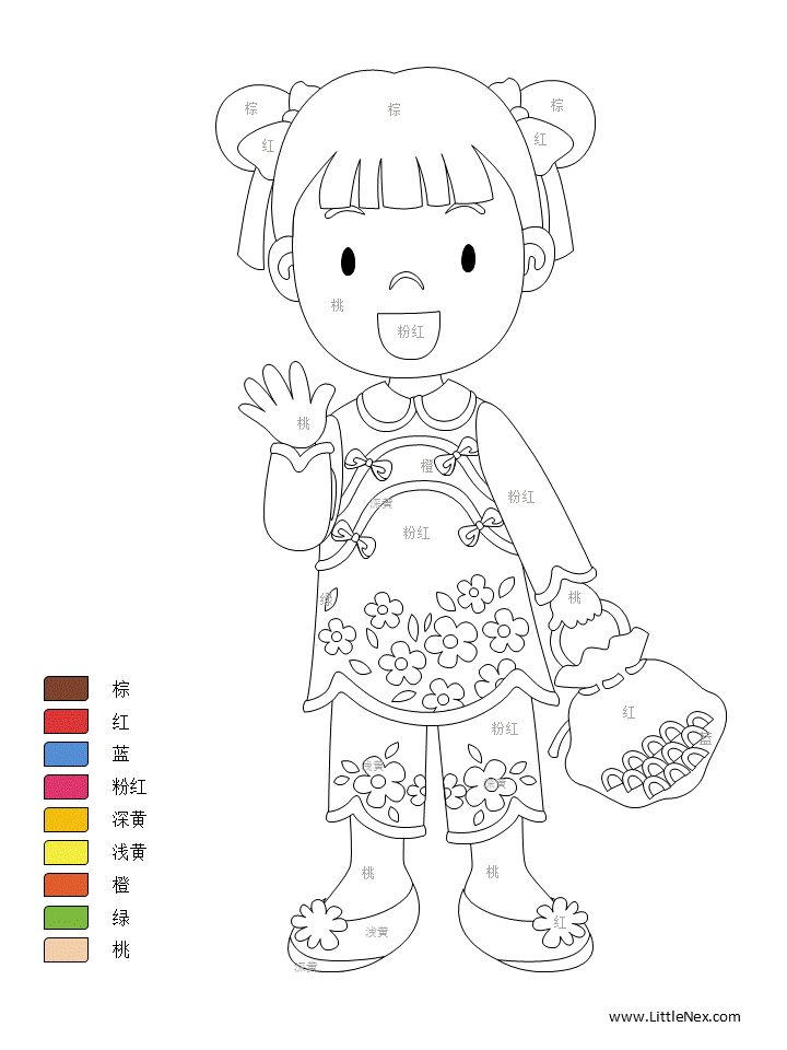 1000+ images about Chinese language printables on
