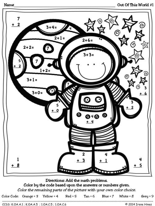 83 best images about Coloring Pages on Pinterest