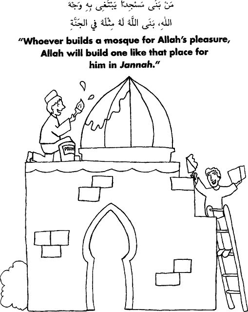 37 best images about Islamic work sheets and activities on