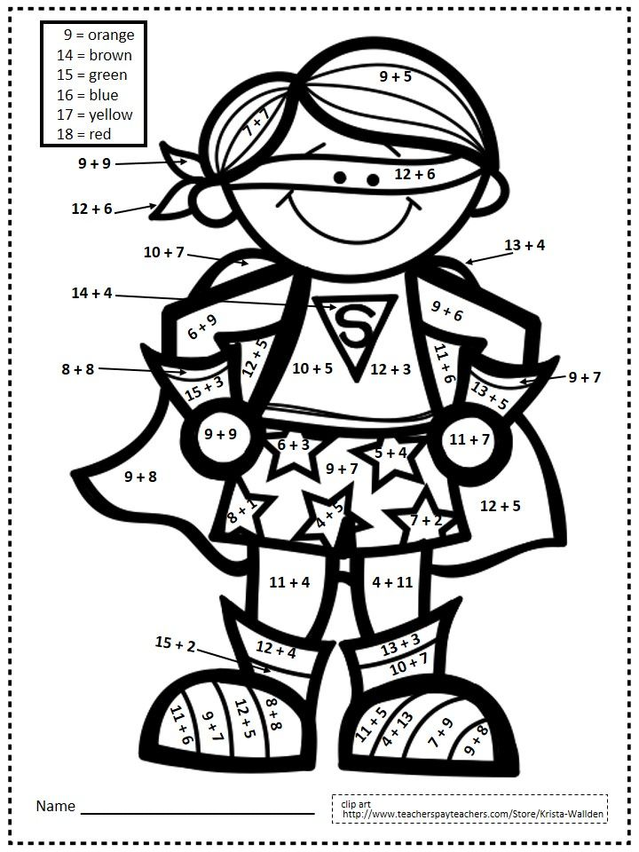 25+ great ideas about Math Superhero on Pinterest
