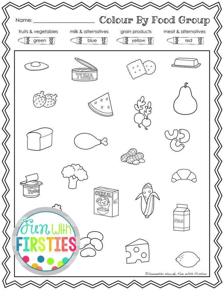 234 best images about Fun With Firsties Blog on Pinterest