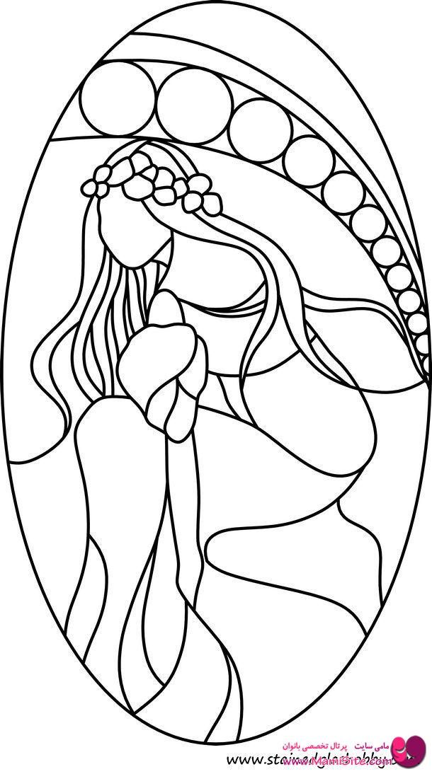 17 Best images about Wedding/Bride Coloring Pages on