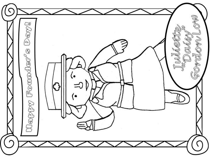 Girl Scout Trefoil Page Coloring Pages