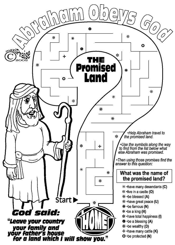 86 best images about BIBLE: ABRAHAM on Pinterest