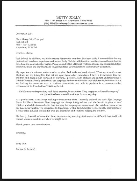 new teacher cover letter no experience
