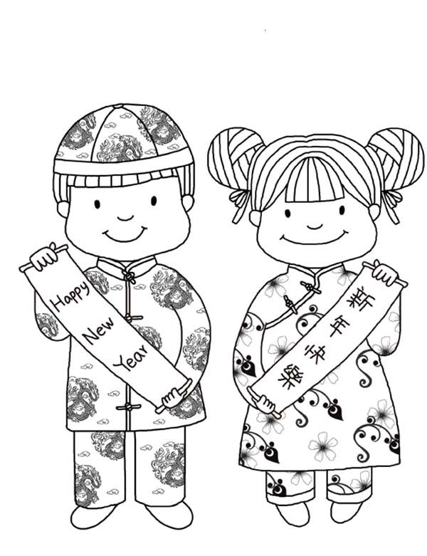 Two Cute Kids in Traditional Dress Say Happy Chinese New