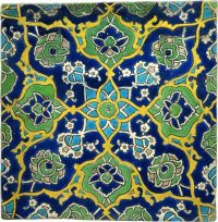 1000+ images about Islamic patterns on Pinterest | Persian ...
