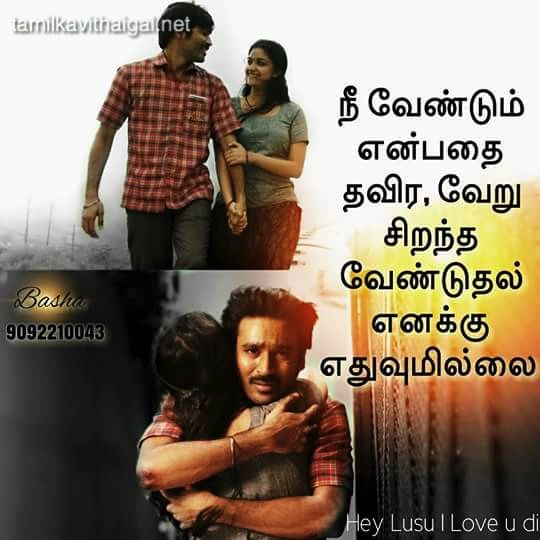 Wonderfully Friends Forever Tamil Songs Download Friends