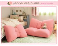 Japanese, cute ribbon floor sofa. I wish furniture like ...