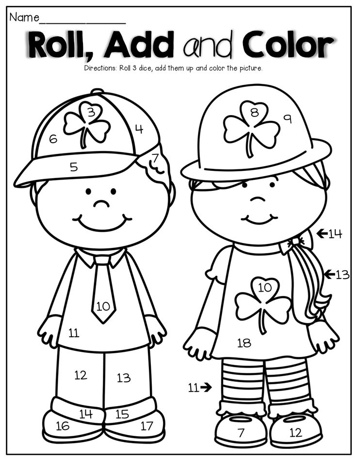 Roll, Add and Color! Roll the dice, add them up and color