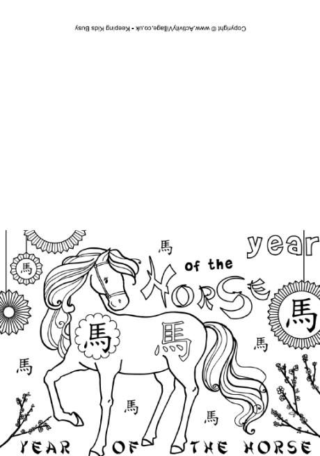 Year of the Horse coloring card (free printable
