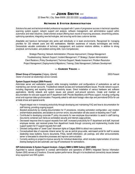 computer system manager resume samples