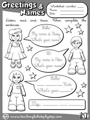 English, Names and Worksheets on Pinterest