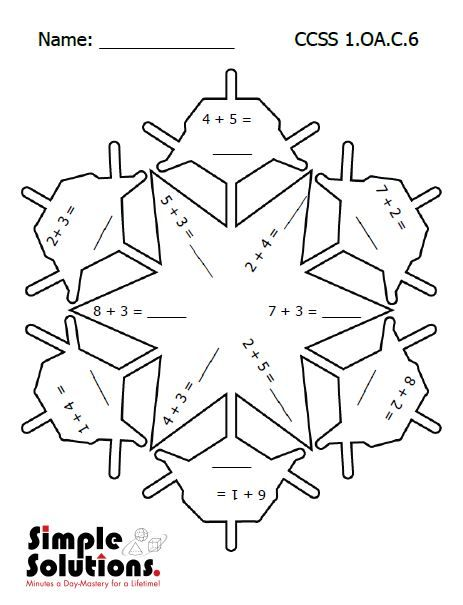 17 Best images about 1st Grade Math Worksheets on