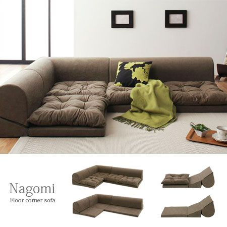 1000 images about Floor seating on Pinterest  Floor