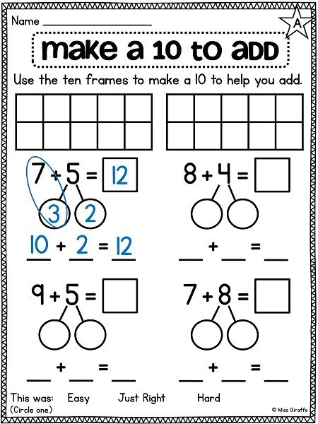 All Worksheets » Making 10 To Subtract Worksheets